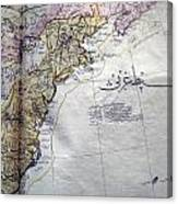 Atlas I Cedid Canvas Print