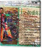China Sandwich Canvas Print