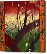 Flowering Plum Tree Canvas Print