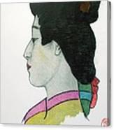 Hotsuko Canvas Print