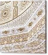 Islamic Architecture Canvas Print