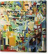 Kaddish Canvas Print