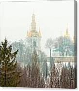 Lavra Monastery In Kiev Canvas Print