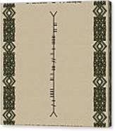 Macdowell Written In Ogham Canvas Print