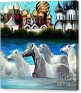 Magical Horses Canvas Print