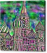 Rainbow Temple Canvas Print