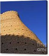 The Walls Of The Ark At Bukhara In Uzbekistan Canvas Print