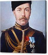 Tsar Nicholas II Of Russia Canvas Print