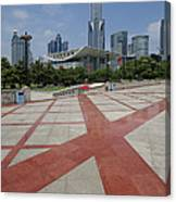 View From Peoples Park, Shanghai Canvas Print