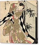 Japan: Tale Of Genji Canvas Print