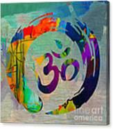 Stream Of Inspiration Canvas Print