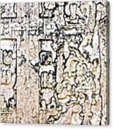 Tablet Canvas Print