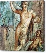 Naples Archeological Museum Roman Art Canvas Print