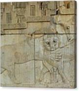 Iran Persepolis Canvas Print
