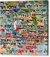 Rabba Bar Rav Hanan Canvas Print