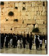 The Wailing Wall Canvas Print