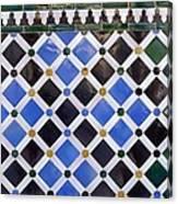 Alhambra. Spain. Granada. Alhambra Canvas Print