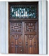 Distinctive Doors In Madrid Spain Canvas Print