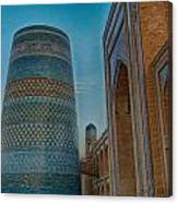 Chiva- Uzbekistan Canvas Print