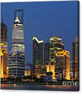 Pudong Skyline Canvas Print