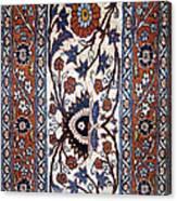 Photos Of Persian Antique Rugs Kilims Carpets  Canvas Print