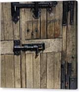 A Cahir Castle Door Canvas Print