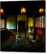 A Chinese Scholar's House Canvas Print