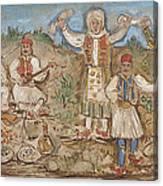 A Greek Feast Canvas Print