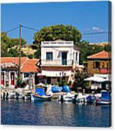 A Greek Island Harbor Canvas Print