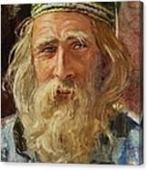 a Greek Portrait Canvas Print