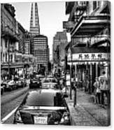 A Little Taste Of China Canvas Print
