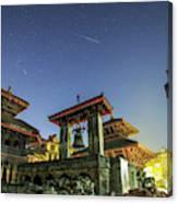 A Meteor Streaks The Sky Canvas Print