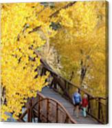 A Mother And Daughter Walking Canvas Print