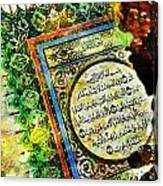 A Page From Quran Canvas Print