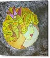 A Shy Lady Canvas Print