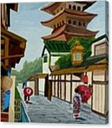 A Stroll In Old Kyoto Canvas Print