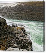 A Tourist Takes A Photo At Gullfoss Canvas Print