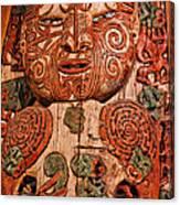 Aborigine Carved Figure Canvas Print