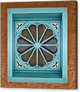 Above The Door Canvas Print