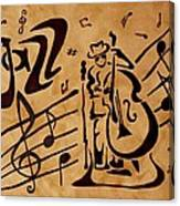 Abstract Jazz Music Coffee Painting Canvas Print