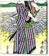 Actor Nakamura Utaemon 1813 Canvas Print