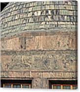 Adler Planetarium Signage Canvas Print