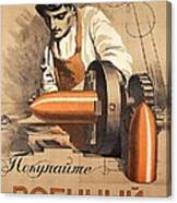Advertisement For War Loan From World War I Canvas Print