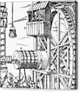 Agricola Waterwheel, 1556 Canvas Print