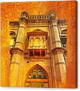 Aitchison College Canvas Print