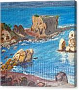 Akamas Paphos Canvas Print
