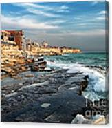 Aktau City Canvas Print
