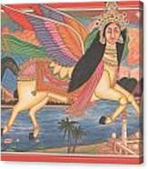 Al Buraq Dul Dul Horse Prophet Muhammad Painting Handmade Islamic Paper Painting Folk Art Canvas Print