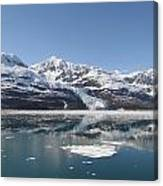 Alaska Calm Bay Canvas Print