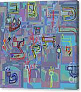 Alef Bais 1f Canvas Print